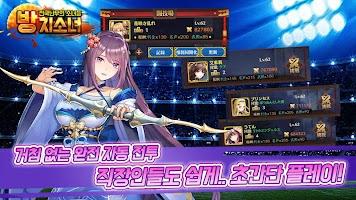 Screenshot 4: 戰姬collection(韓版)