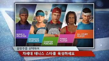 Screenshot 3: 테니스 매니저 2019 (Tennis Manager 2019)