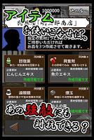 Screenshot 4: 獵人之鍋
