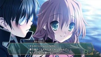 Screenshot 4: 百花繚亂ELIXIR(手機版)