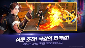 Screenshot 2: THE KING OF FIGHTERS ALLSTAR (Korea)