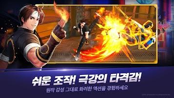 Screenshot 2: The King of Fighters ALLSTAR | Korean