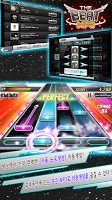 Screenshot 1: 비트 MP3 - 리듬게임