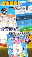 Screenshot 4: 東方Line Puzzle
