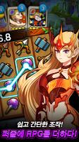 Screenshot 2: LuckyStrike