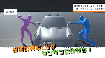 Screenshot 1: 再現 CG Maker