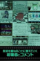 Screenshot 4: 【脱出ゲーム】実況生放送してみた~友人宅からの脱出?~