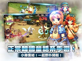 Screenshot 2: 瞳光IRIS M