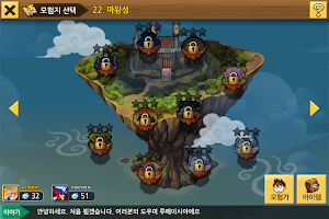 Screenshot 4: El Brisa for Kakao