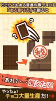 Screenshot 1: 無限チョコ工場 【放置・育成】