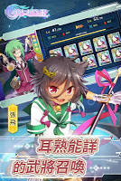 Screenshot 3: 少女戲畫