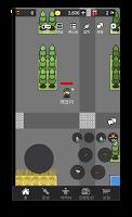 Screenshot 2: 迷你混戰