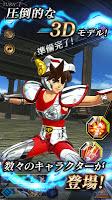 Screenshot 2: 聖闘士星矢 シャイニングソルジャーズ   日本語版