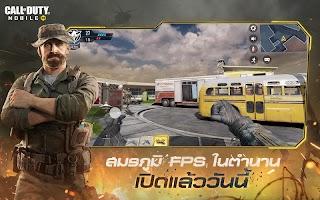 Screenshot 2: Call of Duty®: Mobile - Garena | จีนดั้งเดิม