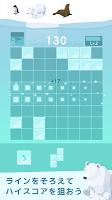 Screenshot 2: 氷のパズル -シンプルな大人の脳トレ