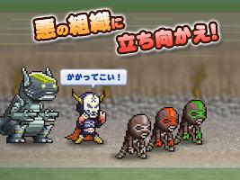 Screenshot 2: 発進!!ヒーロー基地