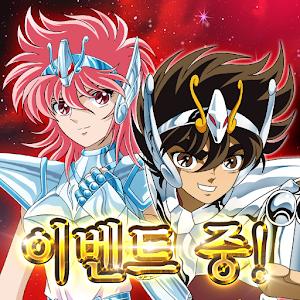 Icon: SAINT SEIYA COSMO FANTASY | Korean
