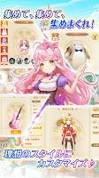 Screenshot 4: ユートピア・ゲート~双子の女神と未来へのつばさ~