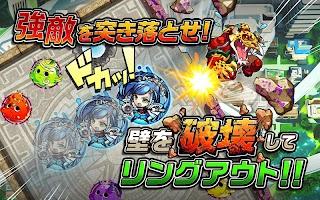 Screenshot 2: 崖っぷちバスターズ【人気!みんなで遊べる協力ぶっ放しゲーム】