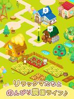 Screenshot 3: 리라쿠마 농장