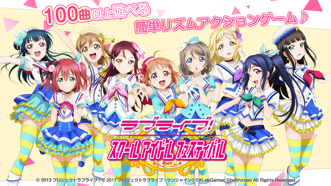 Love Live! School Idol Festival - Japanese