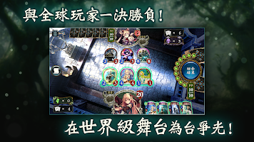 Screenshot 2: 闇影詩章 | 國際版