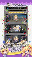 Screenshot 3: 金色美少女大作戦!
