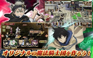 Screenshot 2: Black Clover: Infinite Knights | Japanese