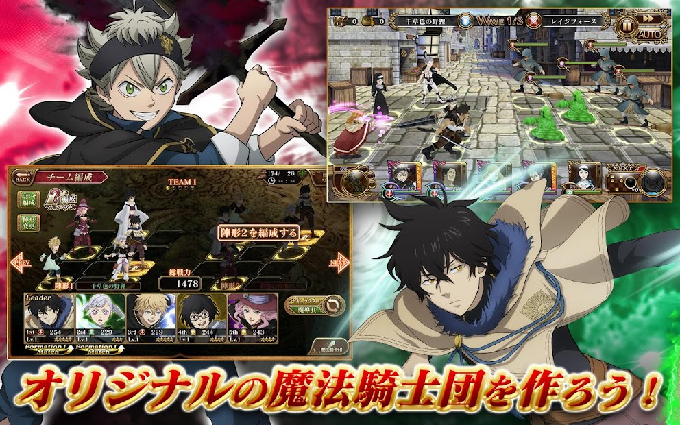 Download] Black Clover: Infinite Knights - QooApp Game Store
