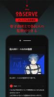 Screenshot 4: MILGRAM Portal