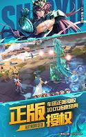 Screenshot 2: 聖鬥士星矢:覺醒   東南亞版