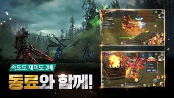 Screenshot 4: 奇跡:起源2 | 韓文版