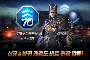 Screenshot 4: Three Kingdom Blade | Korean