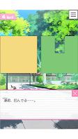 Screenshot 4: ドトコイ