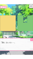 Screenshot 4: 點陣之戀