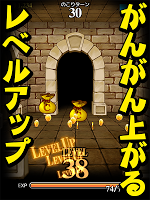 Screenshot 3: Dungeon Flicker