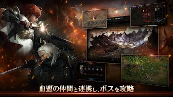 Screenshot 4: 天堂M(日版)