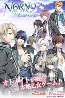 Screenshot 1: NORN9 (Social Ver.)