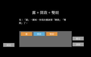 Screenshot 1: 露的房間