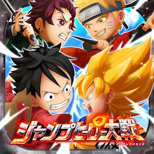Icon: 週刊少年ジャンプ オレコレクション!