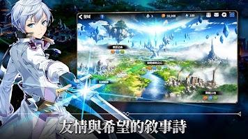Screenshot 1: 第七史詩 國際版 (Epic Seven)