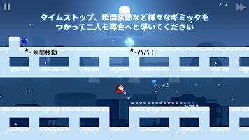 Screenshot 4: 莎莉之定律