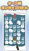 Screenshot 1: Drift ice Crusher~氷クラッシュバトル~オンライン