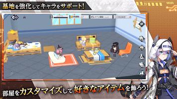 Screenshot 4: エコーズオブパンドラ - Echoes of Pandora
