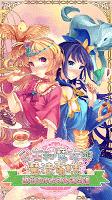 Screenshot 1: 公主和魔女與魔法蛋糕-戀愛中的女神幸運菜譜-