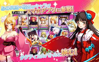 Screenshot 4: 戦姫インペリアル from 英雄*戦姫~美少女戦争RPG~