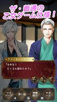 Screenshot 4: Aikami!