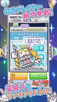 Screenshot 4: もふカワ爽快パズル ポップイ