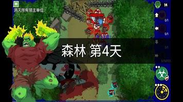 Screenshot 3: 殭屍對戰: Follower Z