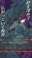 Screenshot 2: 盲目之恋
